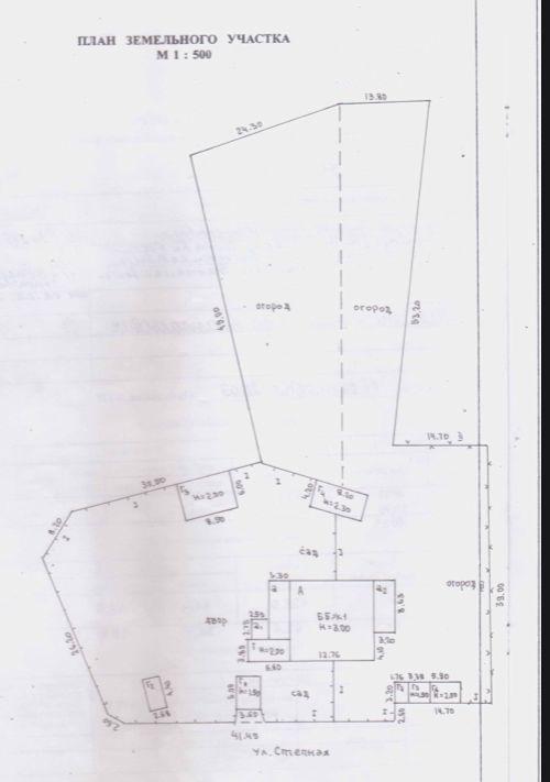 Продам дом с участком по адресу Россия, Алтайский край, Топчихинский, Ульяновский, Степная фото 1 по выгодной цене