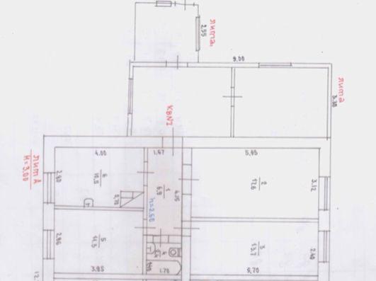Продам дом с участком по адресу Россия, Алтайский край, Топчихинский, Ульяновский, Степная фото 2 по выгодной цене
