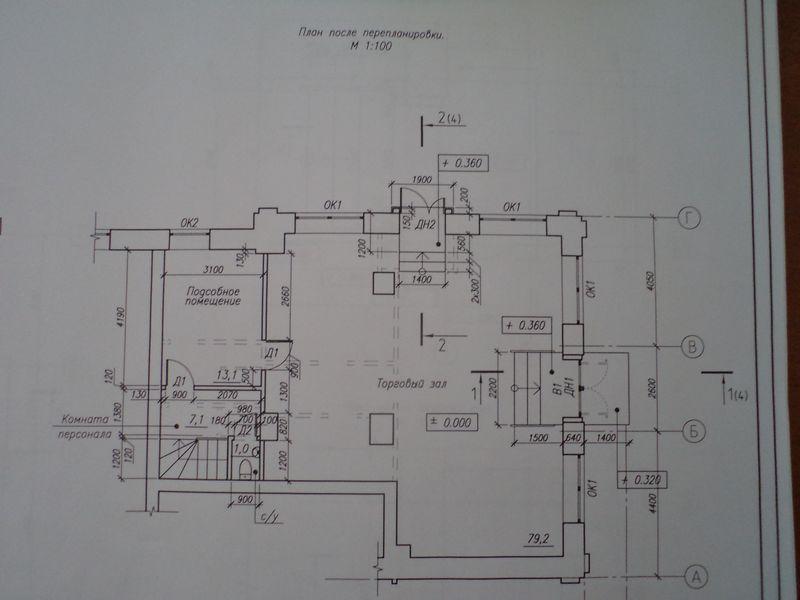 План3