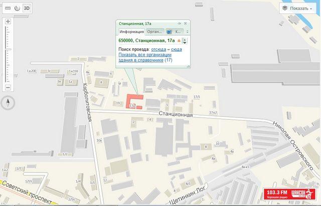 Станционная ул., 17а, Центральный, Кемерово.  4geo.  Территориальная зона: общественно-деловые зоны.