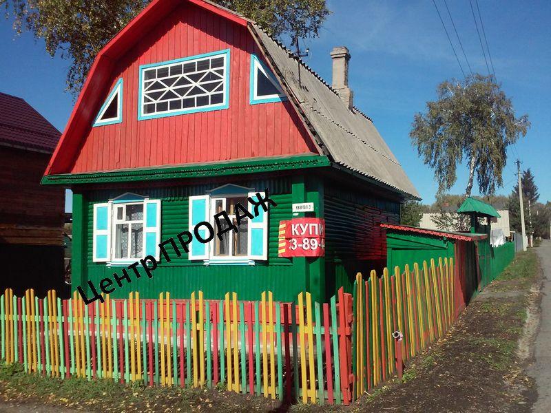 активных недвижимость в топках кемеровской области термобелье намного теплее