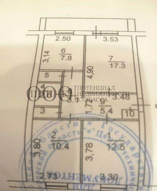 Продам 3-комн. квартиру по адресу Россия, Кемеровская область, Кемерово, ул. Дарвина,3а фото 0 по выгодной цене