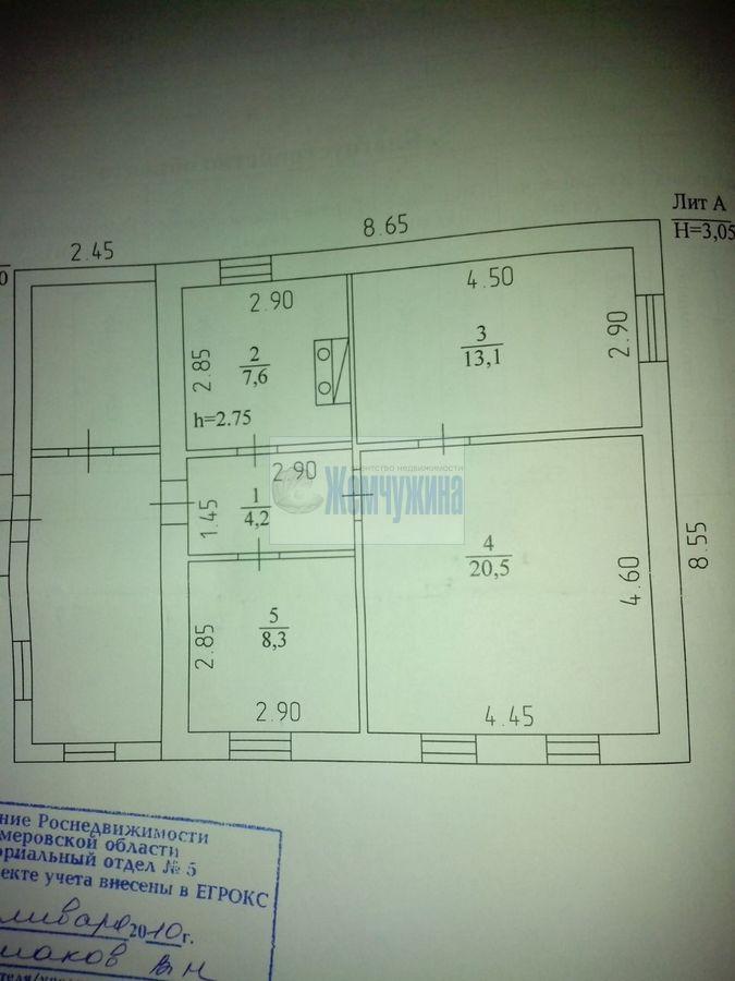 Продам дом с участком по адресу Россия, Кемеровская область, Кемерово, ул. Гончарова фото 3 по выгодной цене