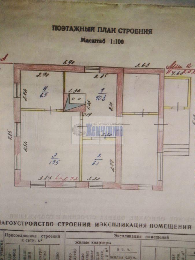 Продам дом с участком по адресу Россия, Кемеровская область, Кемерово, пер. Иланский 2-й фото 5 по выгодной цене