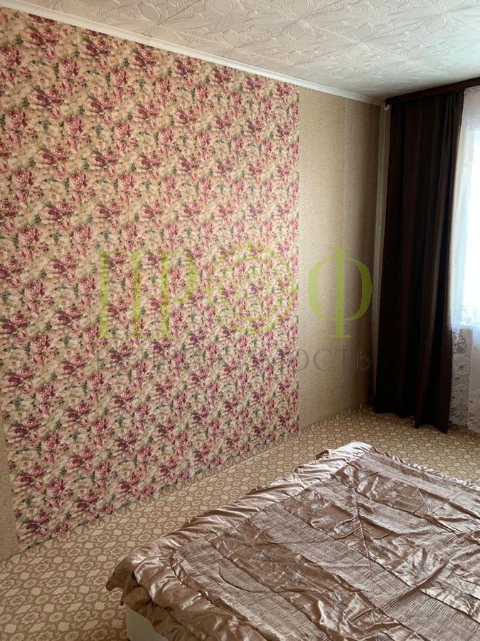 Продам 3-комн. квартиру по адресу Россия, Кемеровская область, Кемерово, ул. Свободы,13 фото 3 по выгодной цене
