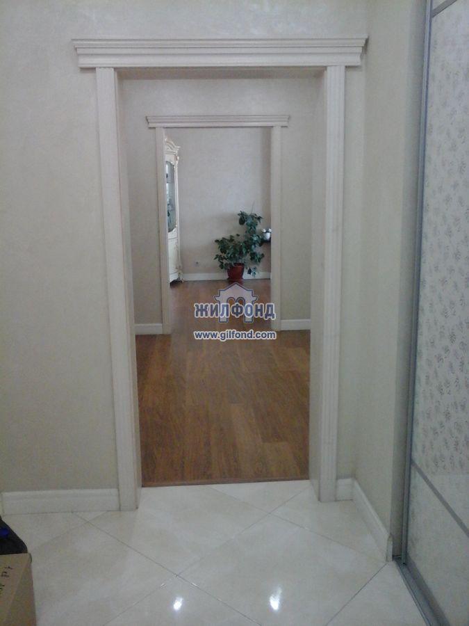 Продам 4-комн. квартиру по адресу Россия, Кемеровская область, Кемерово, ул. Свободы,3 фото 1 по выгодной цене