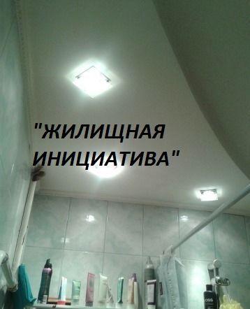 Фото13