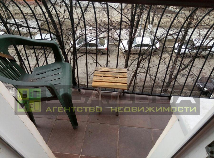 Продам 2-комн. квартиру по адресу Россия, Кемеровская область, Кемерово, ул. Коломейцева,4 фото 14 по выгодной цене