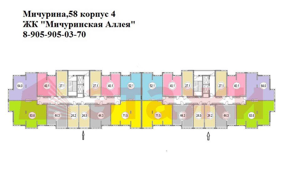 План4