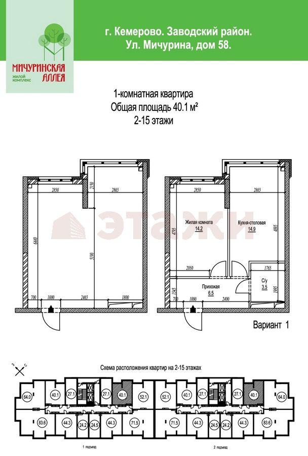 План2