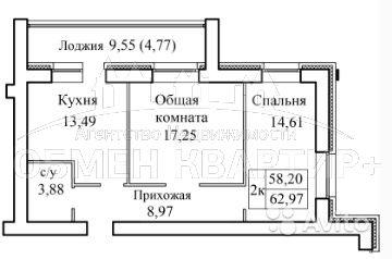 Продам 2-комн. квартиру по адресу Россия, Новосибирская область, Новосибирский, Краснообск, микрорайон 2,231 фото 0 по выгодной цене