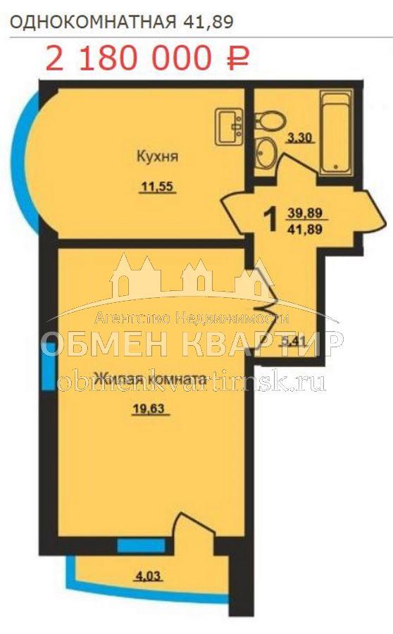 Ельцовская, 6 стр, 1-к квартира