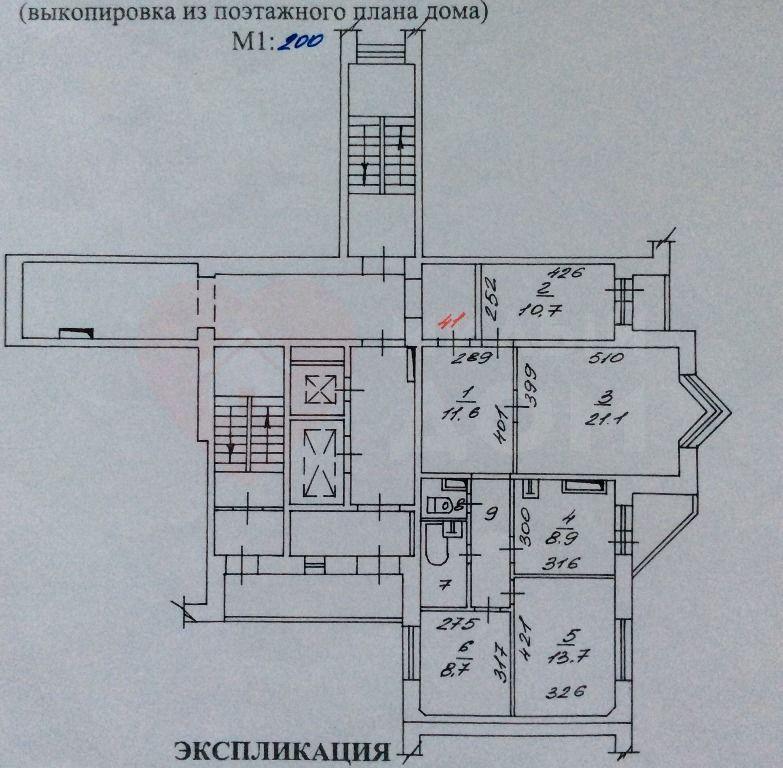 Обская, 50, 4-к квартира