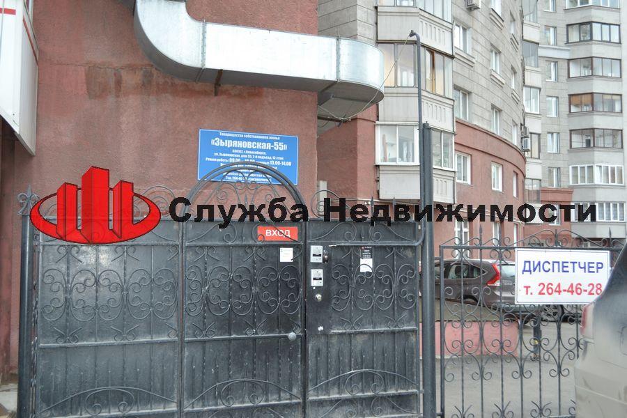 Зыряновская, 55, 4-к квартира