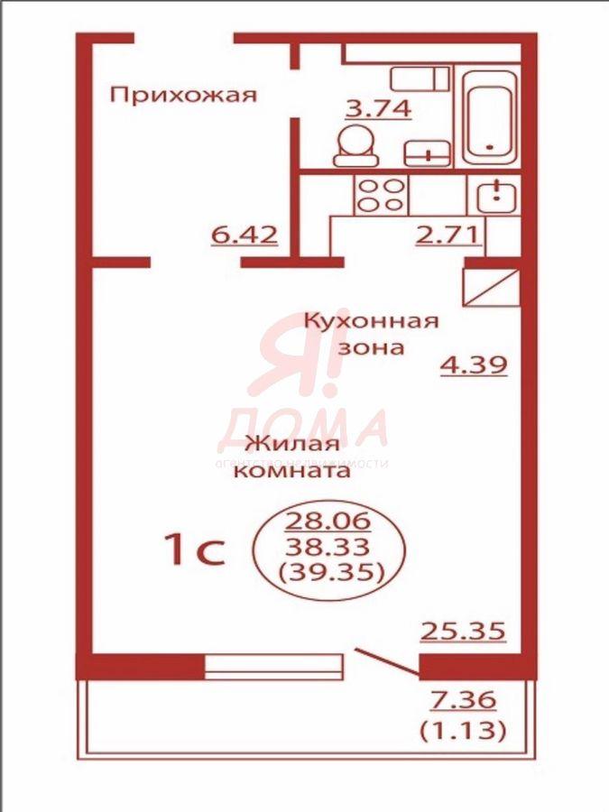 Высоцкого, 143/7, 1-к квартира