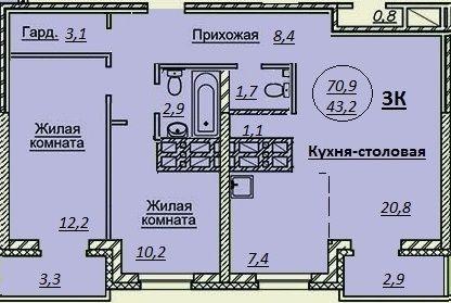 Бориса Богаткова, 260/1, 3-к квартира