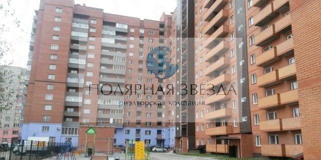Новосибирская, 27, 3-к квартира