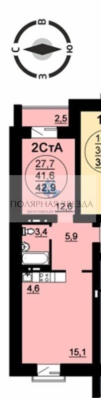 Заслонова, 13, 2-к квартира
