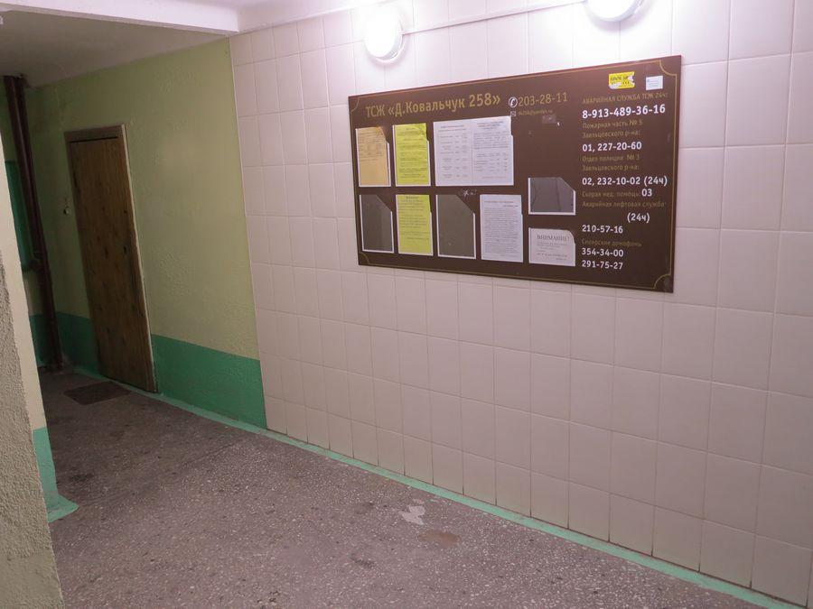 Продам 2-комн. квартиру по адресу Россия, Новосибирская область, Новосибирск, ул. Дуси Ковальчук,258 фото 11 по выгодной цене