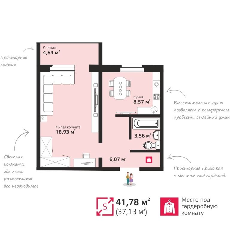 Титова, 254 д17 стр, 1-к квартира