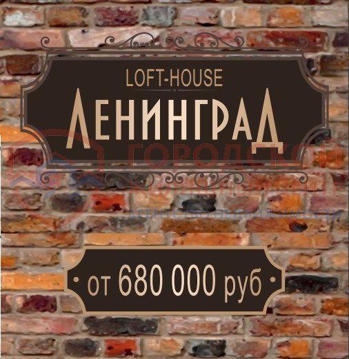 Ленинградская, 349стр, 1-к квартира