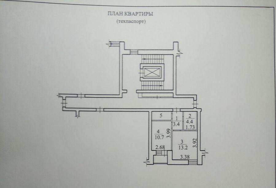 Большевистская, 122, 1-к квартира