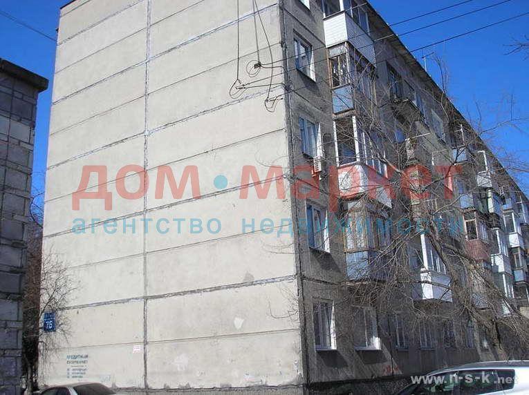 Продам 1-комн. квартиру по адресу Россия, Новосибирская область, Новосибирск, ул. Забалуева,76 фото 0 по выгодной цене