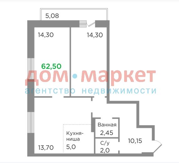 Продам студию c 3-комн. по адресу Россия, Новосибирская область, Новосибирск, ул. Чулымская 1-я,112/2 фото 1 по выгодной цене