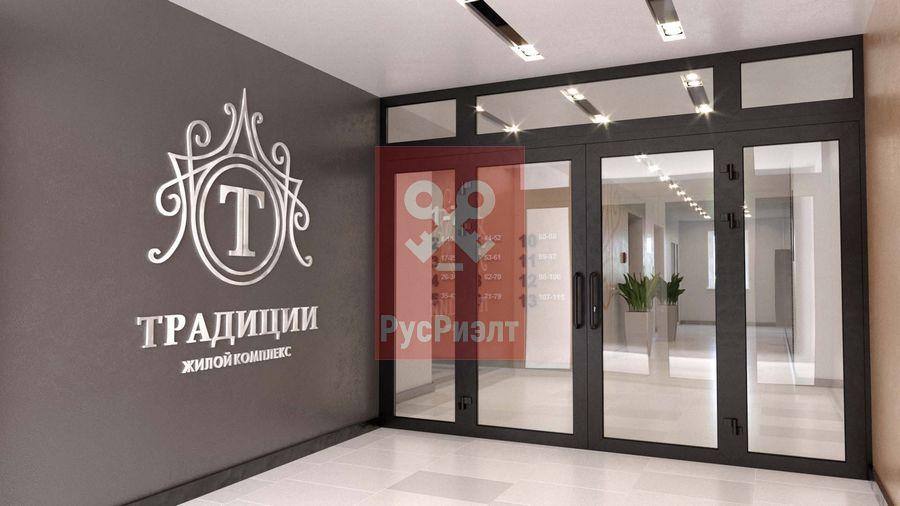 Продам 2-комн. квартиру по адресу Россия, Новосибирская область, Новосибирск, ул. Серафимовича,20 стр фото 5 по выгодной цене