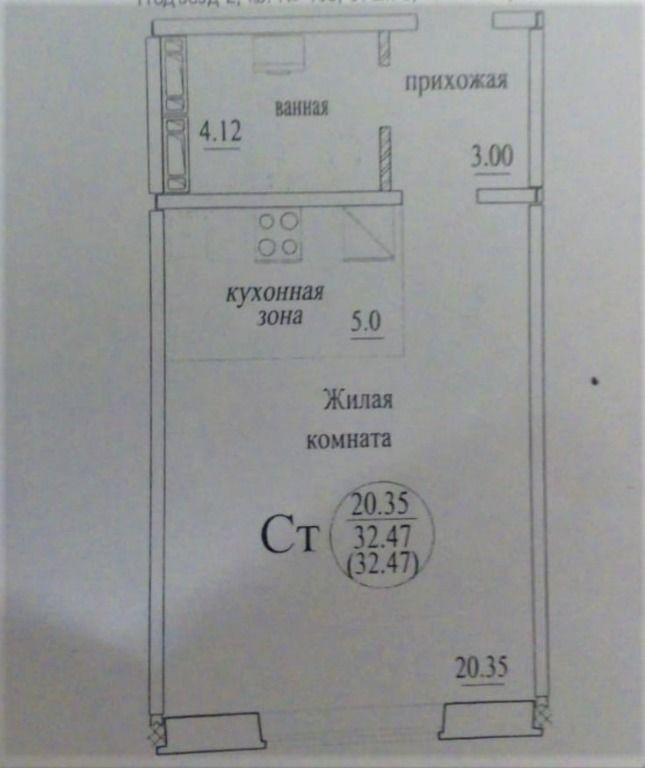 Высоцкого, 171 стр, 1-к квартира