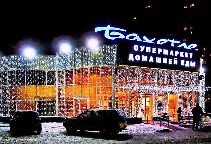 Продам 3-комн. квартиру по адресу Россия, Новосибирская область, Новосибирск, ул. Галущака,15 фото 25 по выгодной цене