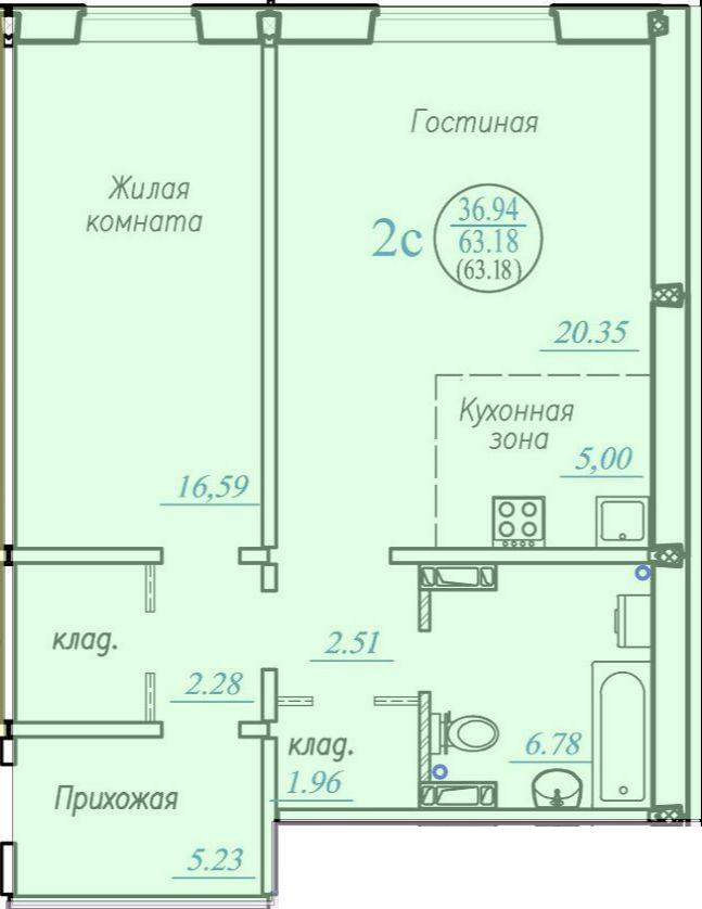 Дискус новосибирск официальный сайт купить готовую квартиру