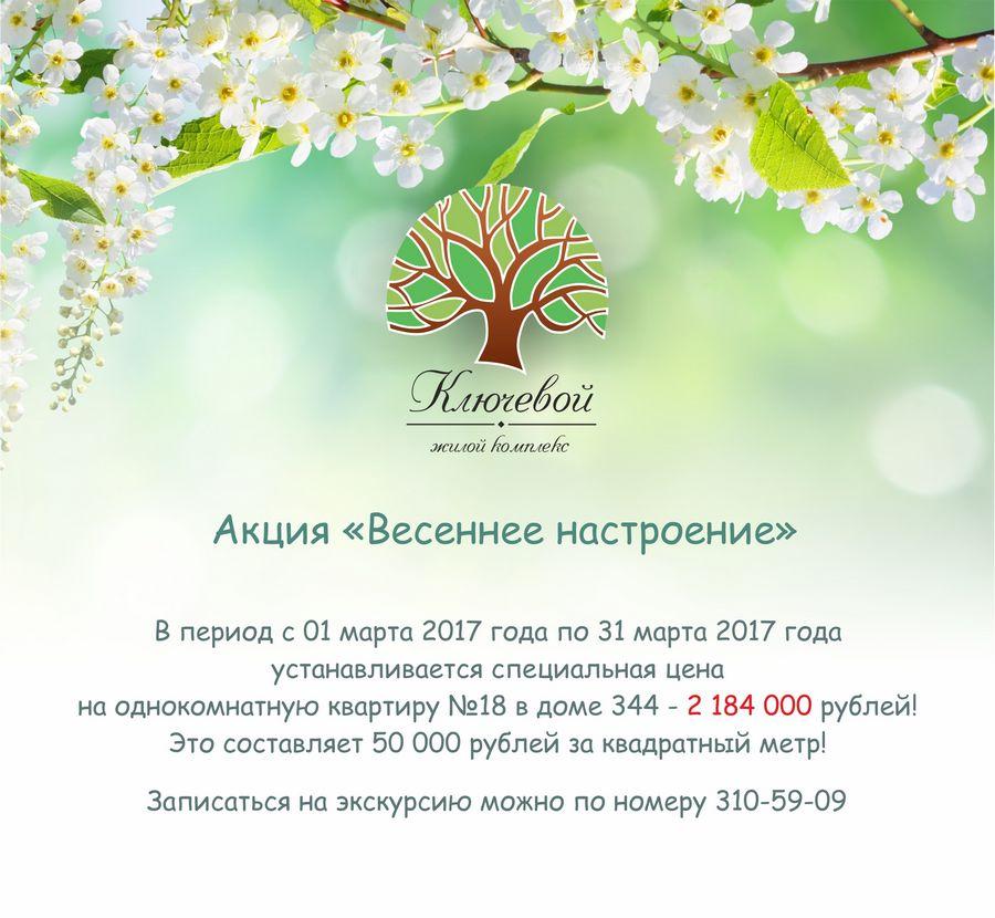 Кирова, 344, 1-к квартира