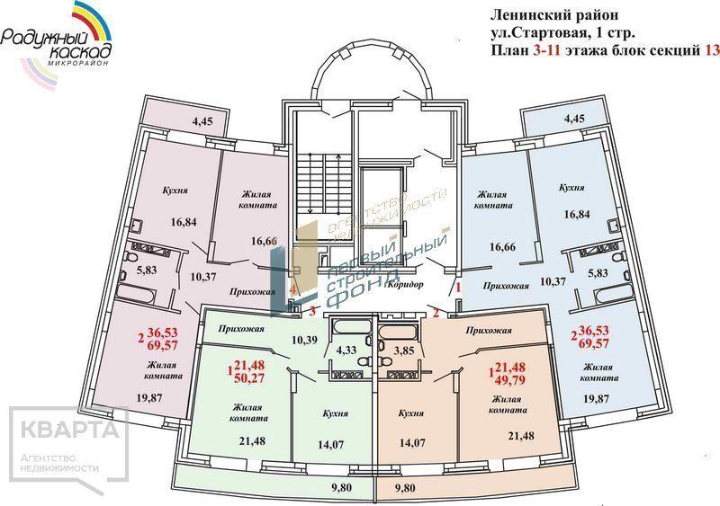 Продам 1-комн. квартиру по адресу Россия, Новосибирская область, Новосибирск, ул. Стартовая,1 фото 5 по выгодной цене