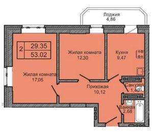 Кирова, 325, 2-к квартира