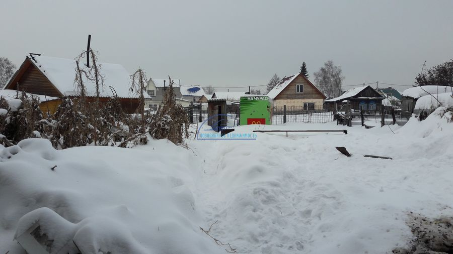 Продам дом с участком по адресу Россия, Новосибирская область, Новосибирск, пер. Экскаваторный 3-й фото 1 по выгодной цене
