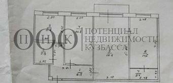 Продам 3-комн. квартиру по адресу Россия, Кемеровская область, Кемерово, ул. Волгоградская,31 фото 6 по выгодной цене