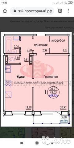 Продам 1-комн. квартиру по адресу Россия, Новосибирская область, Новосибирск, ул. Высоцкого,141 фото 0 по выгодной цене