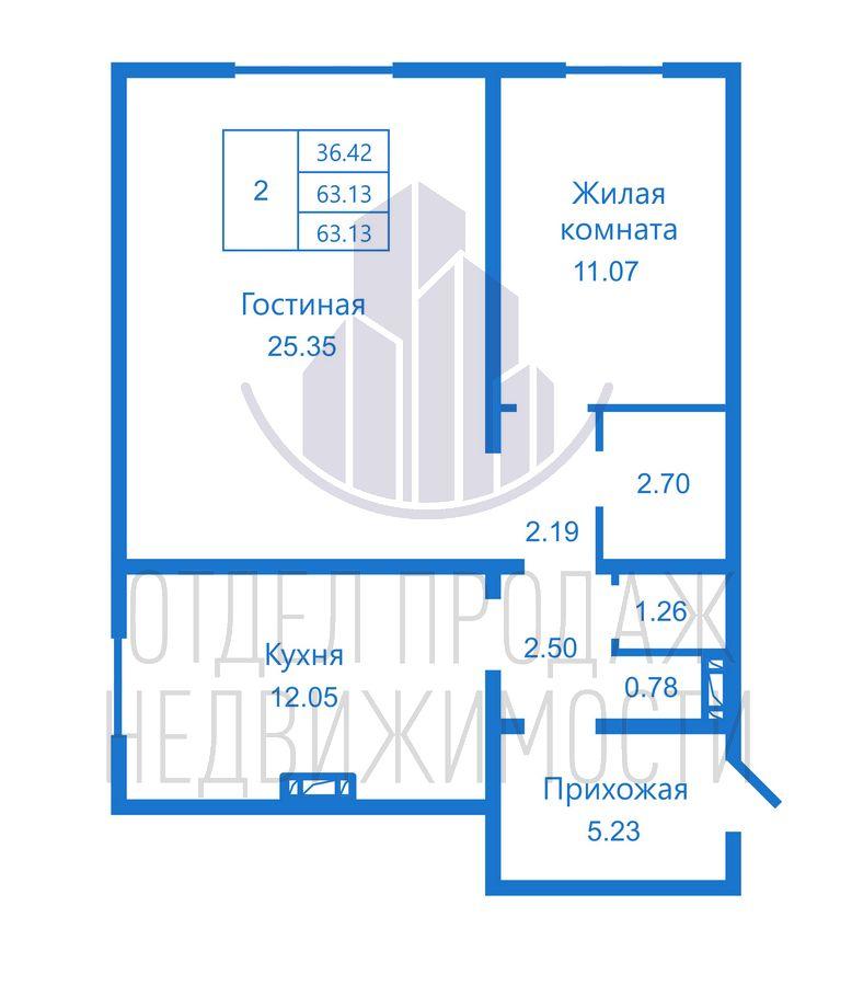 Продам 2-комн. квартиру по адресу Россия, Новосибирская область, Новосибирск, ул. Бронная,34/1 фото 0 по выгодной цене