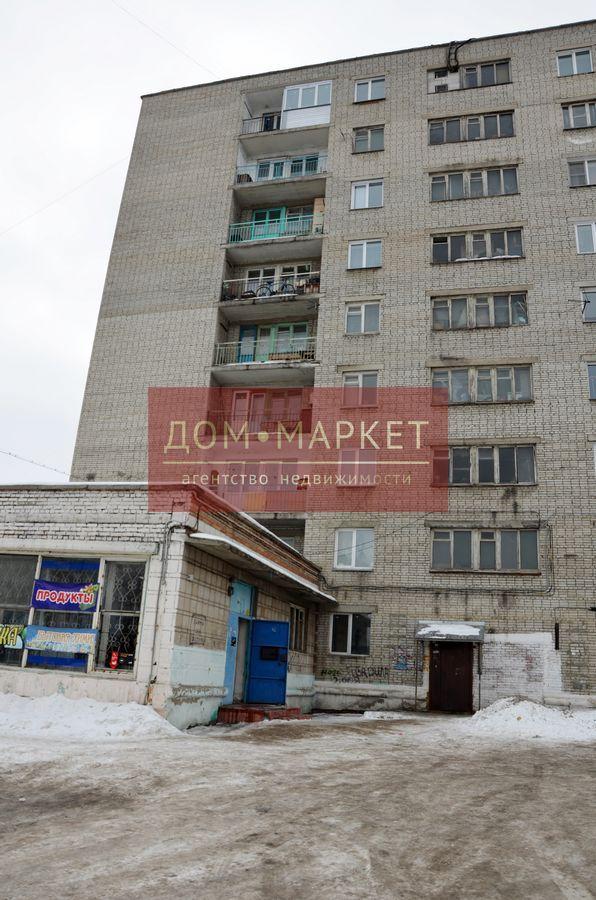 Продам комната по адресу Россия, Новосибирская область, Обь, ул. Вокзальная,48 фото 5 по выгодной цене